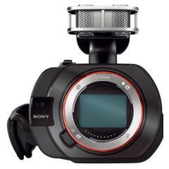 sony nexvg900